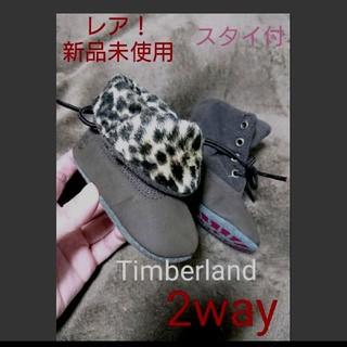 ティンバーランド(Timberland)のレア!9.5㎝ 2way ブーツ スタイ付(ブーツ)