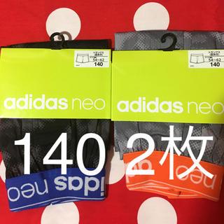 アディダス(adidas)のアディダスネオ トランクス(下着)