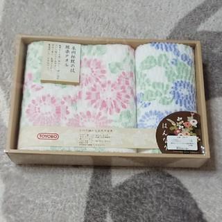 トヨボウ(東洋紡)の新品 TOYOBO タオルセット/東洋紡(タオル/バス用品)