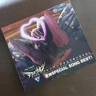 サンキョー(SANKYO)のアクエリオン CD(アニメ)