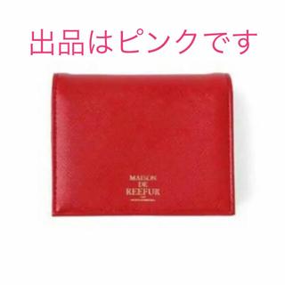 メゾンドリーファー(Maison de Reefur)のメゾンドリーファー  ミニ財布(財布)