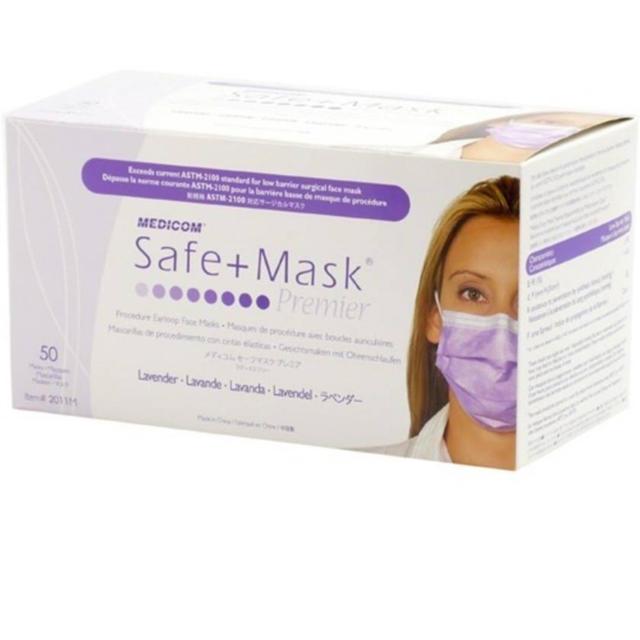 化粧 水 マスク | ゲン様専用 マスク 使い捨て 50枚 セーフマスクプレミア ラベンダーの通販 by kana♡'s shop