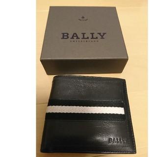 バリー(Bally)の【BALLY】折りたたみ財布(折り財布)