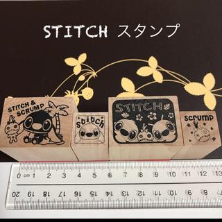 ディズニー(Disney)のSTITCH&SCRUMP スタンプ used(はんこ)