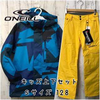 O'NEILL - 【新品】送料無料 キッズ 上下セット オニール スノーボードウェア パンツ