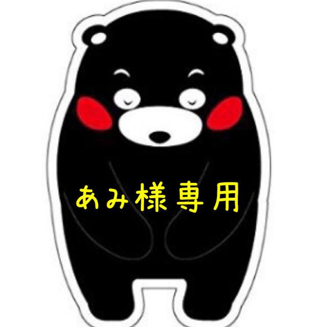 あみ様専用☆不知火デコ約10kg 食品/飲料/酒の食品(フルーツ)の商品写真