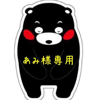 あみ様専用☆不知火デコ約10kg(フルーツ)