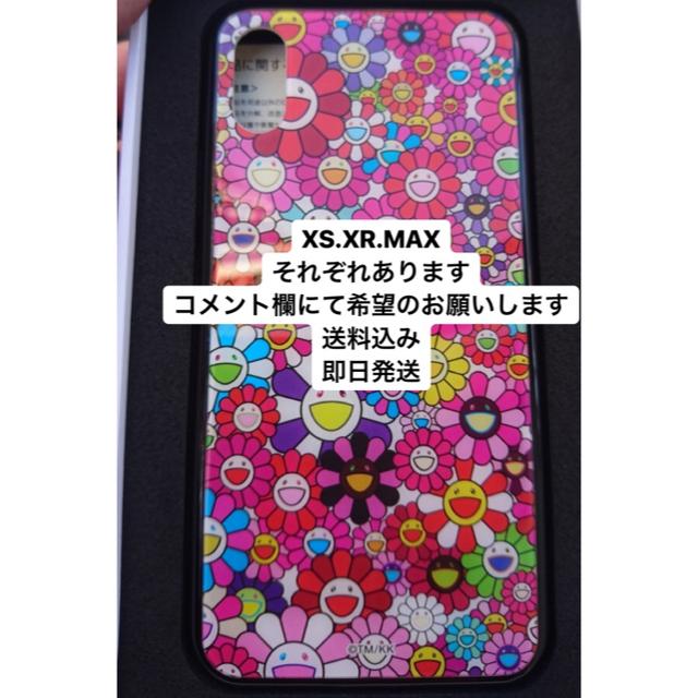 iphone8 ゴールド ケース - 赤 村上隆 カイカイキキ iPhoneケース の通販 by ねこねこハウス|ラクマ