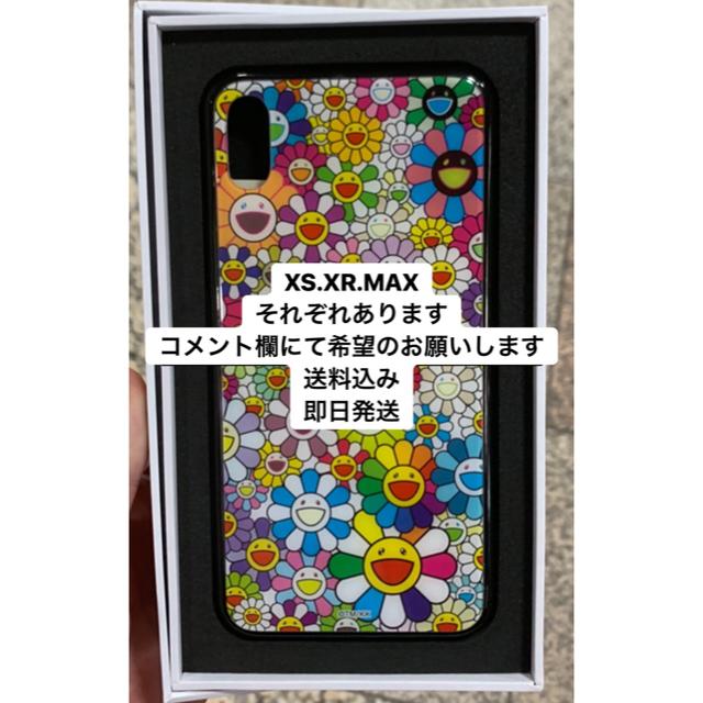 ヴィトン iphone7+ 、 黄 村上隆 カイカイキキ iPhoneケース の通販 by ねこねこハウス|ラクマ