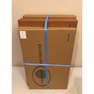 アムウェイ(Amway)のアムウェイ 空気清浄機 フィルター 2セット(空気清浄器)