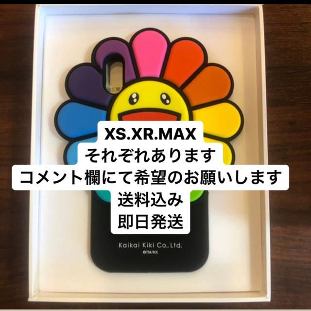 iphone7plus ケース 黒 | 花 村上隆 カイカイキキ iPhoneケースの通販 by ねこねこハウス|ラクマ