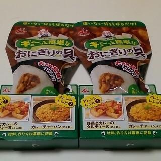 イムラヤ(井村屋)の井村屋 おにぎりの具 カレー味 2つ(レトルト食品)