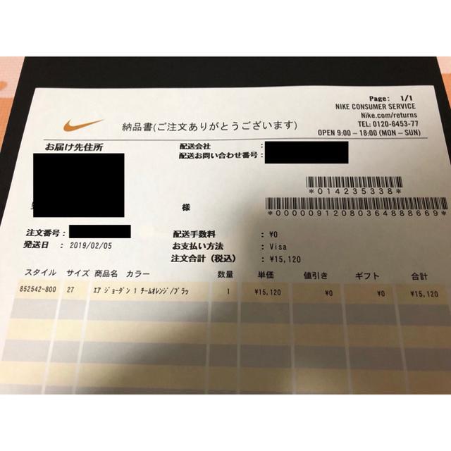 NIKE(ナイキ)のナイキ エアジョーダン1 MID SE オレンジ 新品未使用  メンズの靴/シューズ(スニーカー)の商品写真