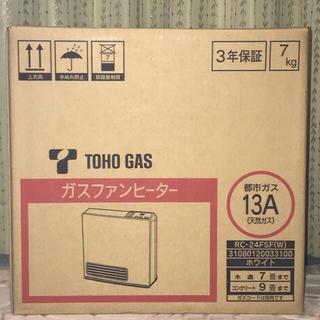 リンナイ(Rinnai)のTOHO GAS ガスファンヒーター(リンナイ) 新品・未開封 値下げ(ファンヒーター)