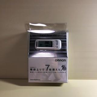 オムロン(OMRON)のオムロン 活動量計(ウォーキング)
