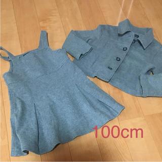 ムージョンジョン(mou jon jon)の100cm ムージョンジョン セットアップ(ドレス/フォーマル)