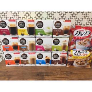 ネスレ(Nestle)のフルーツグラノーラ ネスレ  ネスカフェ ドルチェグスト  カプセル(菓子/デザート)