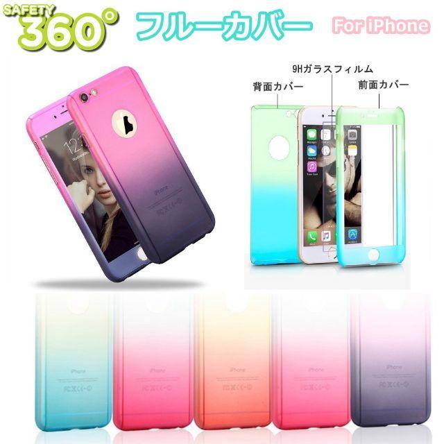 ルイヴィトン iphone8plus ケース 安い