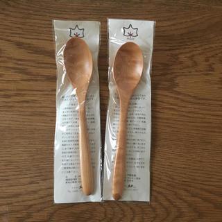 ムジルシリョウヒン(MUJI (無印良品))のクラフト木の実 メイプル カレースプーン2本セット(カトラリー/箸)