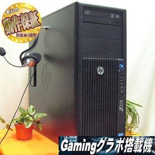 ヒューレットパッカード(HP)のGTX760搭載☆PUBG/R6S/実機動作確認済♪ゲーミングPC(デスクトップ型PC)