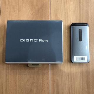 キョウセラ(京セラ)のDIGNO Phone 本体 値下げしました。(携帯電話本体)