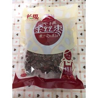 1袋 金糸小棗 乾燥なつめ(種抜き)(フルーツ)