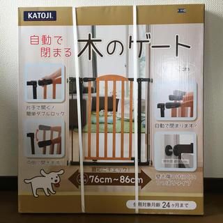 カトージ(KATOJI)の新品!KATOJI ベビーゲート(ベビーフェンス/ゲート)