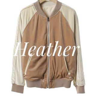 ヘザー(heather)のヘザー【美品、未使用】リバーシブル MA-1 スタジャン ブルゾン(スタジャン)