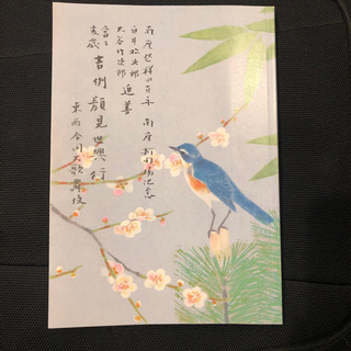京都南座顔見世興行パンフレット(伝統芸能)