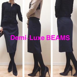 デミルクスビームス(Demi-Luxe BEAMS)の【美品♡Demi-Luxe BEAMS】1.6万 上質☆ミモレ丈タイトスカート紺(ひざ丈スカート)