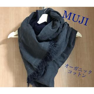 ムジルシリョウヒン(MUJI (無印良品))の無印良品 腰にも巻けるスヌード オーガニックコットン MUJI(マフラー/ショール)