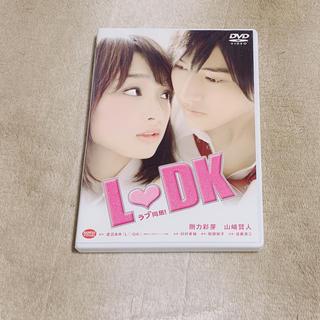 バンダイ(BANDAI)のL♡DK(日本映画)