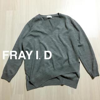 フレイアイディー(FRAY I.D)のFRAY I. D アシンメトリーVネックニット(ニット/セーター)