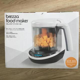 ティーレックス(T-REX)のブレッツァ フードメーカー(離乳食調理器具)