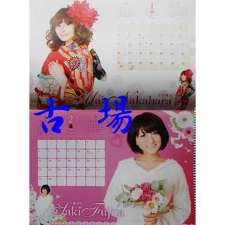 2011年スペシャル声優カレンダー★声優グランプリ/2011年1月号★第1付録(カレンダー)