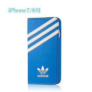 アディダス(adidas)の☆現品限り iPhoneケース アディダス 手帳型カバー adidas (iPhoneケース)