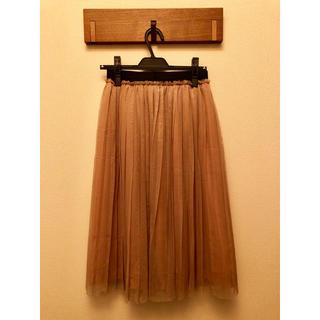 ミスティウーマン(mysty woman)のチュールスカート(ロングスカート)