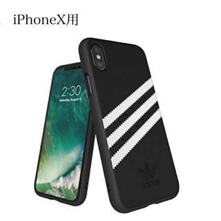 アディダス(adidas)の☆送料無料 iPhoneXケース アディダス カバー adidas(iPhoneケース)