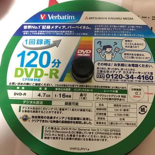 ミツビシ(三菱)のDVD-R 2枚(その他)