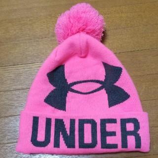 アンダーアーマー(UNDER ARMOUR)のUNDER  ARMOUR  ニット帽(ニット帽/ビーニー)