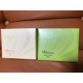 ヴァーナル(VERNAL)の⭕️新品未使用⭕️ ヴァーナル 石鹸セット110g 各1コ(洗顔料)