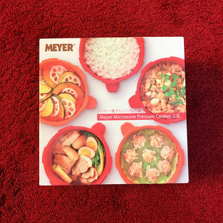 マイヤー(MEYER)のMEYER マイヤー 電子レンジ圧力鍋 2.3L イタリアンレッド(鍋/フライパン)