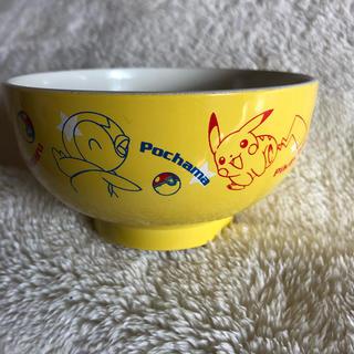 子供用 kids ご飯茶碗  新品 未使用 メラミン ポケモン  (プレート/茶碗)