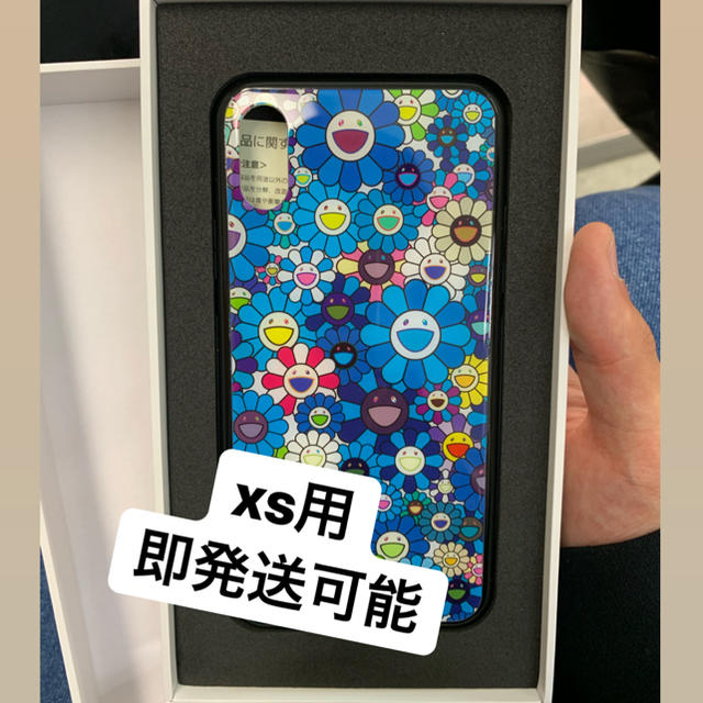 iphone7 ケース 指輪 | xs カイカイキキ iPhoneケースの通販 by まいける|ラクマ