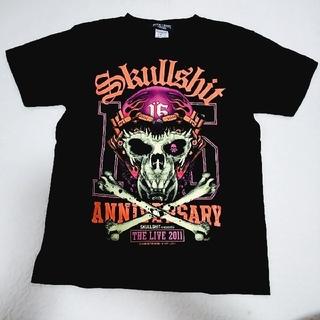 スカルシット(SKULL SHIT)のSKULLSHIT Tシャツ スカルシット(ミュージシャン)