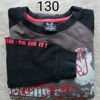 バッドボーイ(BADBOY)の長袖トレーナー size:130 バッドボーイ(Tシャツ/カットソー)