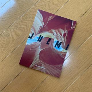 シールームリン(SeaRoomlynn)のJuemiブック(その他)