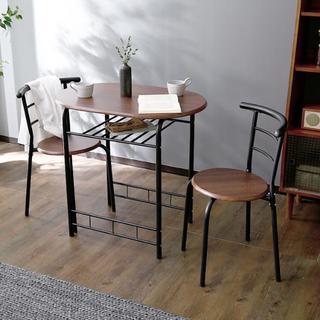 ロウヤ ダイニングテーブルセット 2人掛け(3点)ブラック/ウォルナット(ダイニングテーブル)