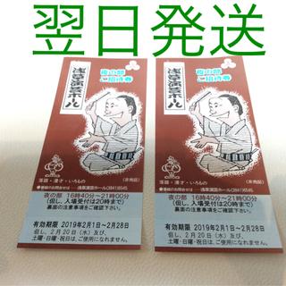 浅草演芸ホール☆夜の部ペアチケット(落語)