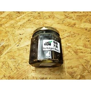 常陸大黒 煮豆 180g 1個 ☆希少な花豆☆ ひたちおおぐろ(菓子/デザート)